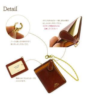 【メール便OK】ゴールドチェーン付きパスケースIDカードケース/定期入れおしゃれなバイカラーで全6色
