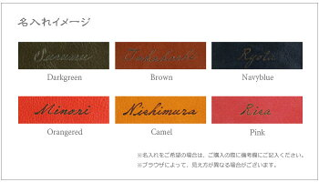 CON【L型ファスナー小銭入れ】ポスト投函OKグロースソフトコインケース/ブラックブラウンネイビーブルーオレンジレッドピンクキャメルメンズレディースプレゼントラッピング名入れ日本職人オリジナルデザイン牛革レザーP19Jul15