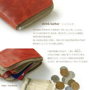 【メール便OK】L型ファスナー小銭入れコインケース/全4色♪