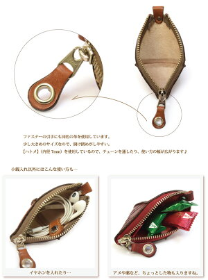 【宅配便のみ】【牛革製】【メガネケース】本革メンズレディース小物プレゼント日本職人オリジナルデザイン