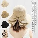 【クーポン利用で1580円!】麦わら帽子 帽子 レディース 折り畳み 夏 可愛い リボン サイズ調整制可能 つば広 紫外線…