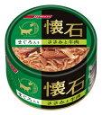 【数量限定】日清ペット キャラット・懐石缶(まぐろ入りささみと牛肉)(K21) 80g