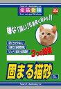 ペッズイシバシ 愛猫仕様 固まる猫砂 5L