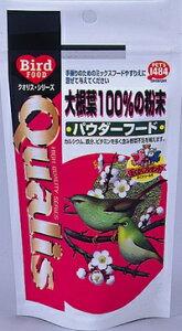 ペッズイシバシ クオリス 大根葉100%の粉末(パウダーフード) 60g