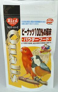 ペッズイシバシ クオリス ピーナッツ100%の粉末 (パウダーフード) 200g