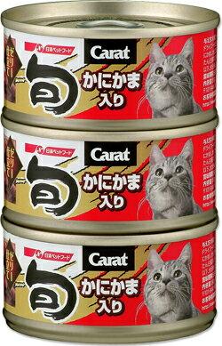 日清ペット キャラット旬 かにかま入り 80g×3缶 NO.51