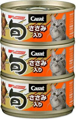日清ペット キャラット旬 ささみ入り 80g×3缶 NO.52