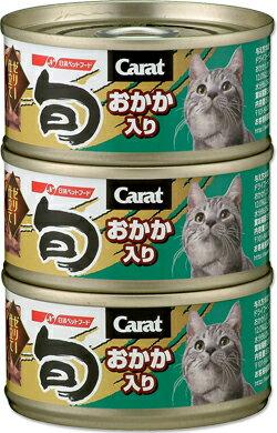 日清ペット キャラット旬 おかか入り 80g×3缶 NO.54