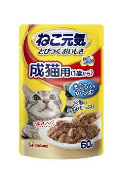 ユニチャーム ねこ元気パウチ 総合栄養食 成猫用(1歳から) まぐろ入りかつお 60g×★12個★