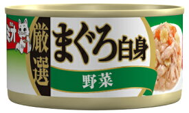 日本ペット ミオ厳選まぐろ白身 野菜 ゼリー仕立て 80g MI-2