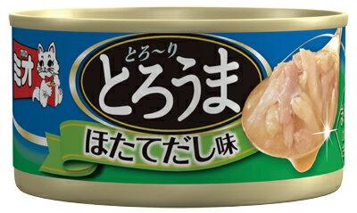 日本ペット ミオ とろうま ほたてだし味 70g MT-2