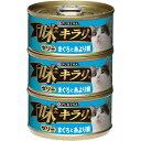 ネスレ 味キラリ ゼリー まぐろと糸より鯛 80g×3缶パック AK6m