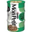 【期間限定】ネスレ モンプチセレクション缶 ジューシーチキンの粗挽き仕立て 3缶パック 85g×3P