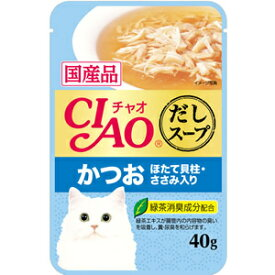 いなば CIAOパウチ だしスープ かつお ほたて貝柱・ささみ入り 40g×★16個★ IC-212