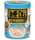 アイシア 純缶ミニ3P しらす入り 65g×3缶 JMY3-14