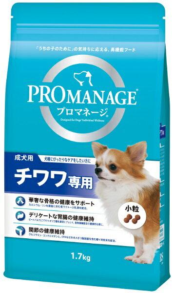 マース プロマネージ チワワ専用 成犬用 1.7kg KPM41