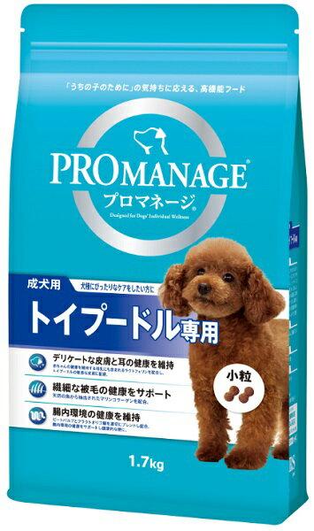 マース プロマネージ トイプードル専用 成犬用 1.7kg KPM42