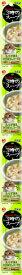 ペットライン  キャネット 3時のスープ しらす添えかつおだしスープ風(4連) 25g×4連 CSP-1