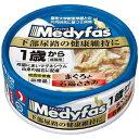 【在庫処分品】ペットライン メディファスウェット 1歳から成猫用 まぐろと若鶏ささみ 70g MFW-30