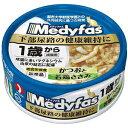 【在庫処分品】ペットライン メディファスウェット 1歳から成猫用 かつおと若鶏ささみ 70g MFW-31