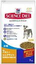 【在庫処分品】日本ヒルズ サイエンスダイエット シニアライト小粒 肥満傾向の高齢犬用 7kg