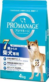 マース プロマネージ 7歳からの柴犬専用 4kg KPM83