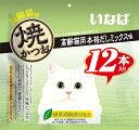いなば 焼かつお 高齢猫用 本格だしミックス味 12本入り QSC-28