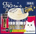 いなば CIAOちゅ〜る 下部尿路配慮 とりささみ 海鮮ミックス味 20本入り(14gx20本) SC-198