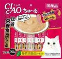 いなば CIAOちゅ〜る 総合栄養食 まぐろ 海鮮ミックス味 20本入り(14gx20本) SC-199