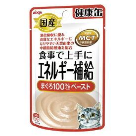 アイシア 国産 健康缶パウチ エネルギー補給 まぐろペースト 40g×★12個★ KZJ-4