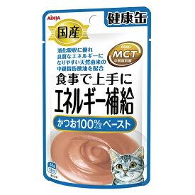 アイシア 国産 健康缶パウチ エネルギー補給 かつおペースト 40g×★12個★ KZJ-5