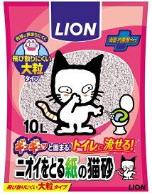 """【""""3/1(月)""""は、ポイント最大""""22倍""""!!】ライオン ニオイをとる紙の猫砂 10L"""