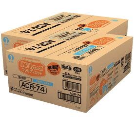 ペットライン メディコート・アレルゲンカット 魚&お米 低脂肪ライトタイプ 1歳から 成犬用 5.4kg×★2個★ ACR-74