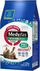 ペットライン メディファス 子ねこ 12か月まで チキン味 1.5kg MFD-30
