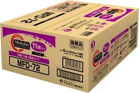 ペットライン メディファス  11歳から チキン味 6kg MFD-72