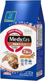 ペットライン メディファス 満腹感ダイエット 7歳から チキン&フィッシュ味 1.41kg MFD-41
