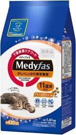ペットライン メディファス 少しでしっかり高栄養食 11歳頃から チキン&フィッシュ味 1.41kg MFD-44