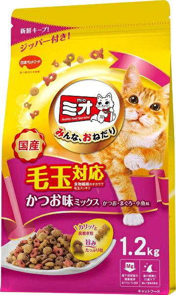 日本ペット ミオ ドライミックス 毛玉対応 かつお味 1.2kg