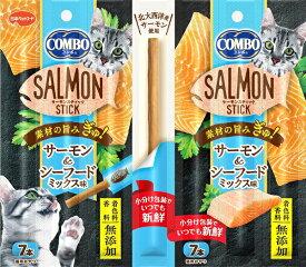 日本ペット コンボキャット サーモンスティック  シーフードミックス味 7本入 CCO-3