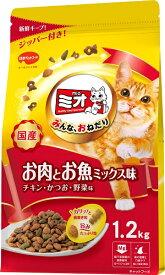 日本ペット ミオ ドライミックス お肉とお魚ミックス味 1.2kg