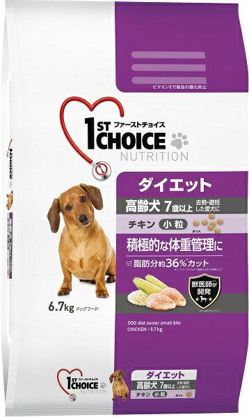 アース ファーストチョイス 高齢犬 7歳以上 ダイエット小粒 チキン 6.7kg