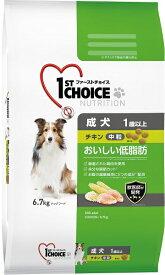 アース ファーストチョイス 成犬 1歳以上 中粒 チキン 6.7kg