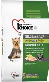 アース ファーストチョイス 高齢犬 10歳以上 ハイシニア小粒 チキン 6kg