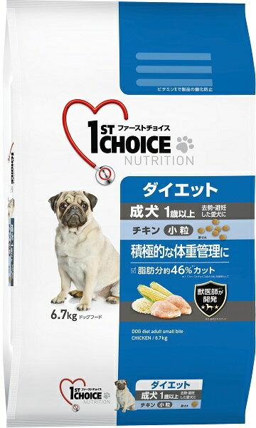 アース ファーストチョイス 成犬 1歳以上 ダイエット小粒 チキン 6.7kg