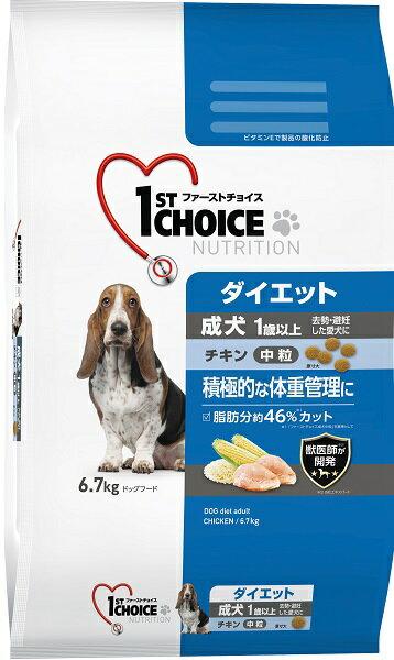 アース ファーストチョイス 成犬 1歳以上 ダイエット中粒 チキン 6.7kg