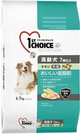アース ファーストチョイス 高齢犬 7歳以上 中粒 チキン 6.7kg