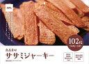 イトウアンドカンパニー 良品素材 ササミジャッキー 102枚(34枚×3袋)