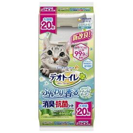 ユニチャーム デオトイレ ふんわり香る消臭・抗菌シート ナチュラルガーデンの香り 20枚