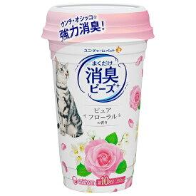 ユニチャーム 猫トイレまくだけ 香り広がる消臭ビーズ ピュアフローラルの香り 450ml