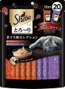 マース シーバ とろ〜りメルティ まぐろ味セレクション 12g×20本 SMT30